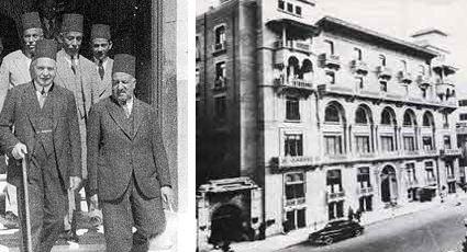 نتيجة بحث الصور عن تأسيس بنك مصر