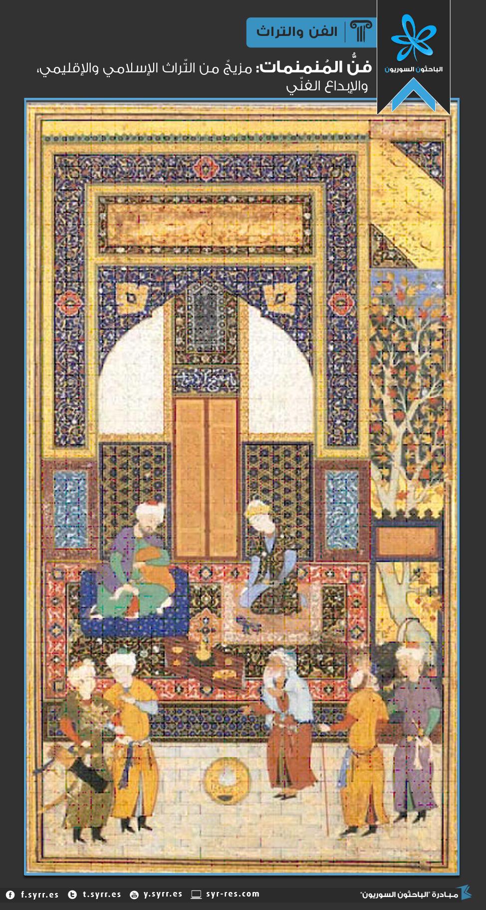 فن التحرير العربي pdf