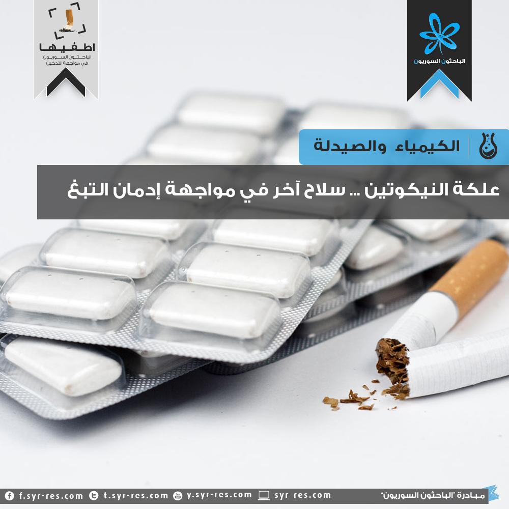 يعترف بشرة احترام الاعراض الانسحابية للسجائر Comertinsaat Com