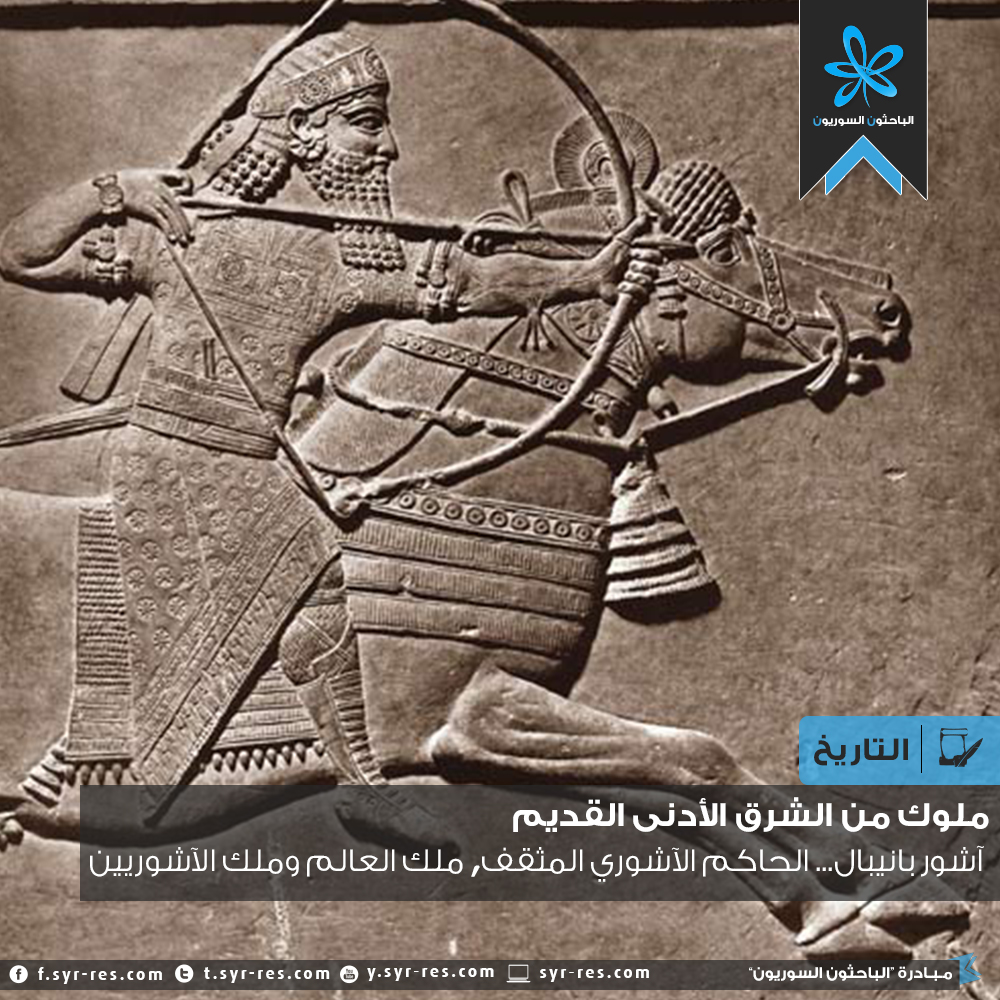 تحميل تاريخ سوريا pdf